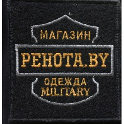 Шеврон Pehota.by велкро | Pehota