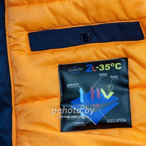 Куртка Аляска Oxford 2.0 Compass Rep.Blue/Orange | Nord Denali фото 15