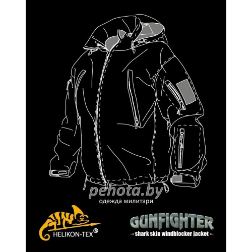 Куртка Softshell Gunfighter Coyote | Helikon-Tex фото 2