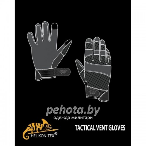 Перчатки Urban Tactical Vent Gloves Black | Helikon-Tex фото 4